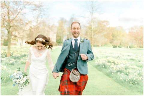 Outdoor Wedding Myres Castle Scotland Wedding 081(pp w480 h322)